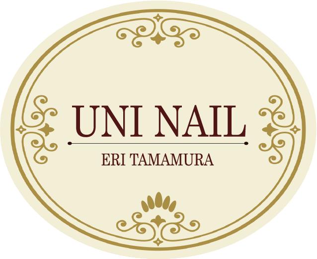 藤枝のネイルならUNI NAIL(ユニネイル)
